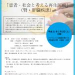 https://www.jsrm.jp/cms/uploads/2018/11/e7b2a52db564686dccbf2ace4139252b-1.pdf